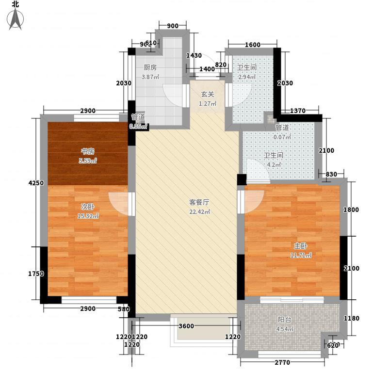 紫元尚堂2室1厅2卫1厨94.00㎡户型图