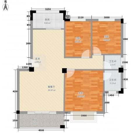 南滨花园3室1厅2卫1厨101.00㎡户型图