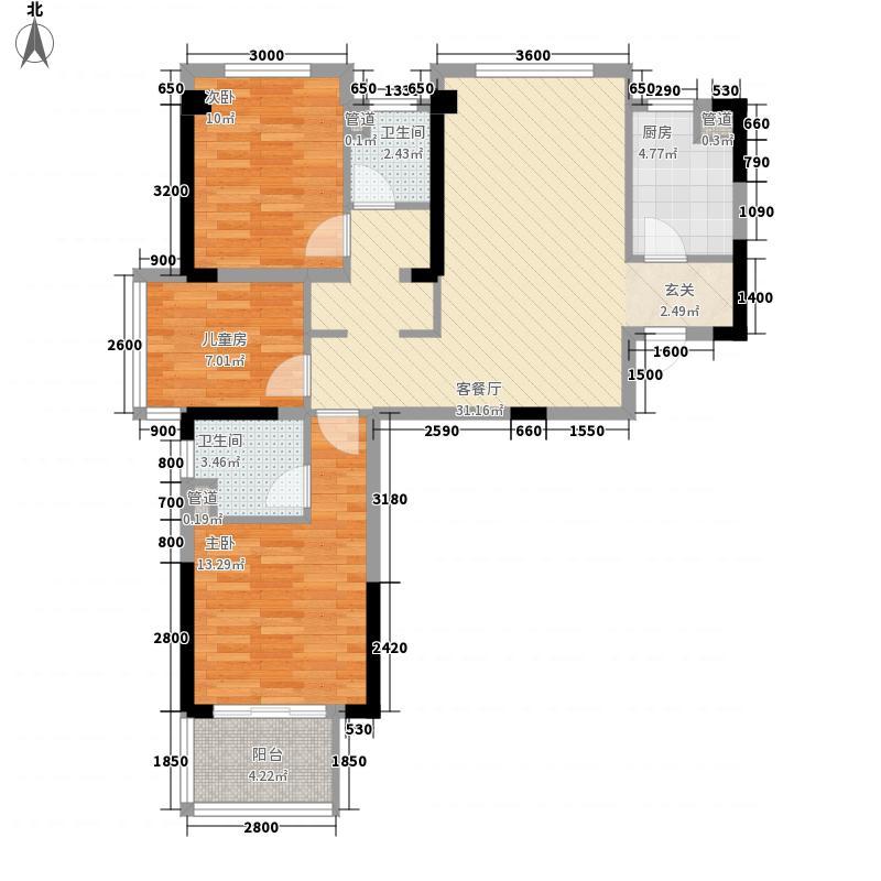 名流世家12.00㎡1、2号楼户型3室2厅2卫1厨