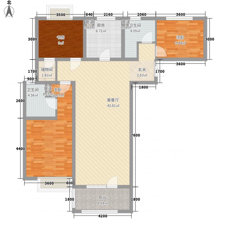 华发首府3室1厅2卫1厨142.00㎡户型图