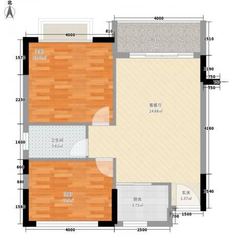 南滨花园2室1厅1卫1厨78.00㎡户型图