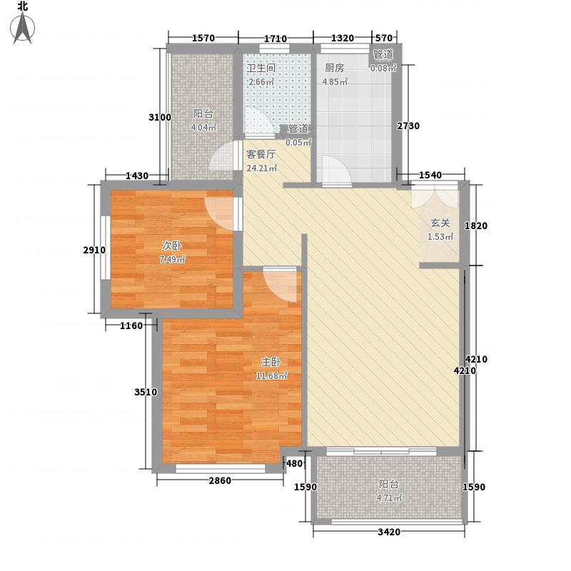 新弘国际阳光城2室1厅1卫1厨85.00㎡户型图