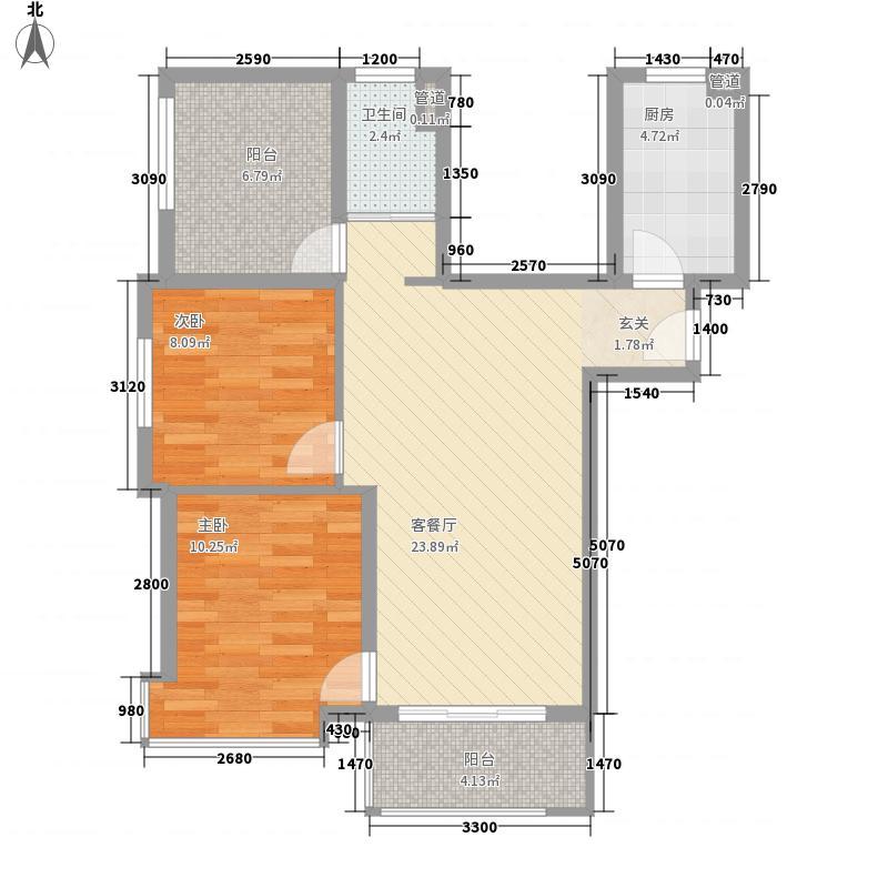 新弘国际阳光城2室1厅1卫1厨86.00㎡户型图