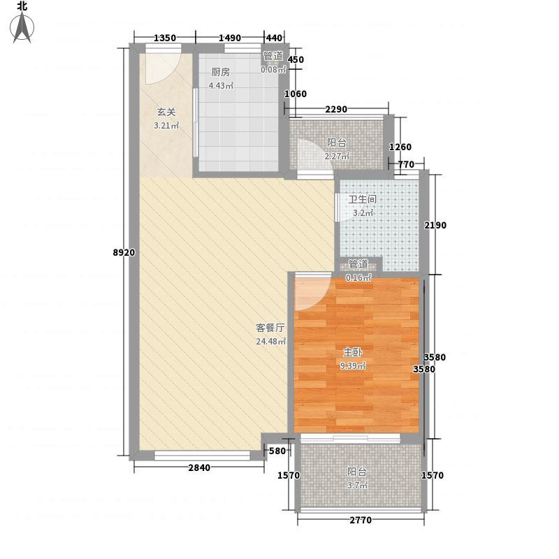 新弘国际阳光城67.32㎡B-3奇数层两居户型2室2厅1卫1厨