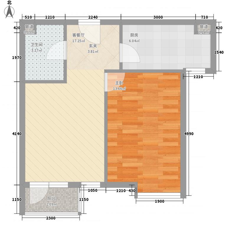 新弘国际阳光城5.23㎡D-4一居户型1室2厅1卫1厨