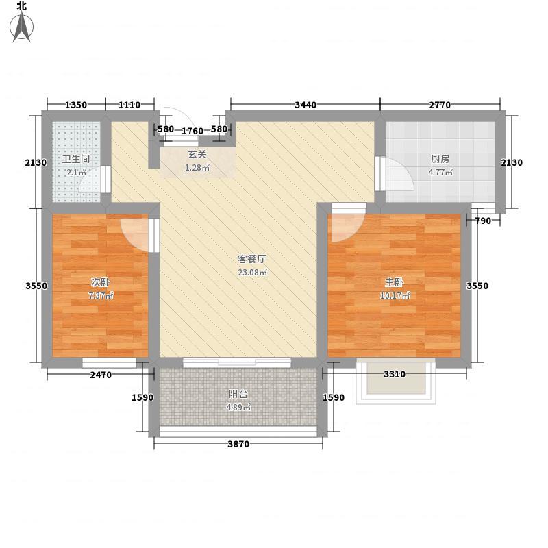 丹成福地77.00㎡C户型2室2厅1卫1厨