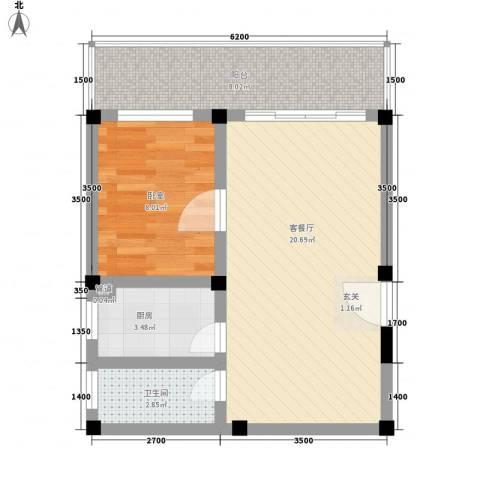 紫东公寓1厅1卫1厨51.00㎡户型图
