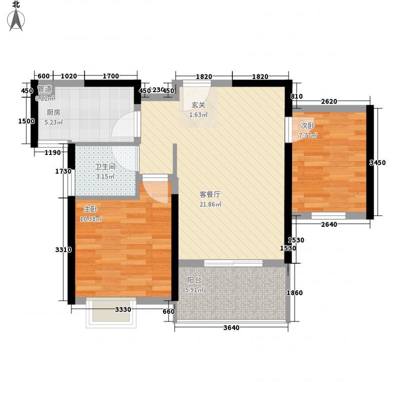 招商雍和府项目78.00㎡一期标准层A户型2室2厅2卫1厨