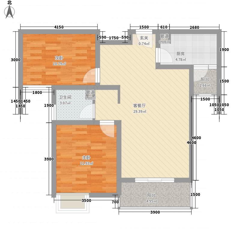 颐馨・湿地壹�2.80㎡8#C户型2室2厅1卫1厨