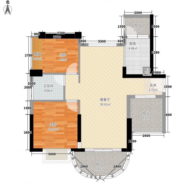 隆生・东湖9区2室1厅1卫1厨103.00㎡户型图
