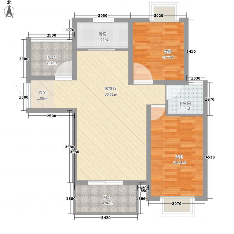 紫沙金苑1.82㎡2-4号楼C1户型2室2厅1卫1厨