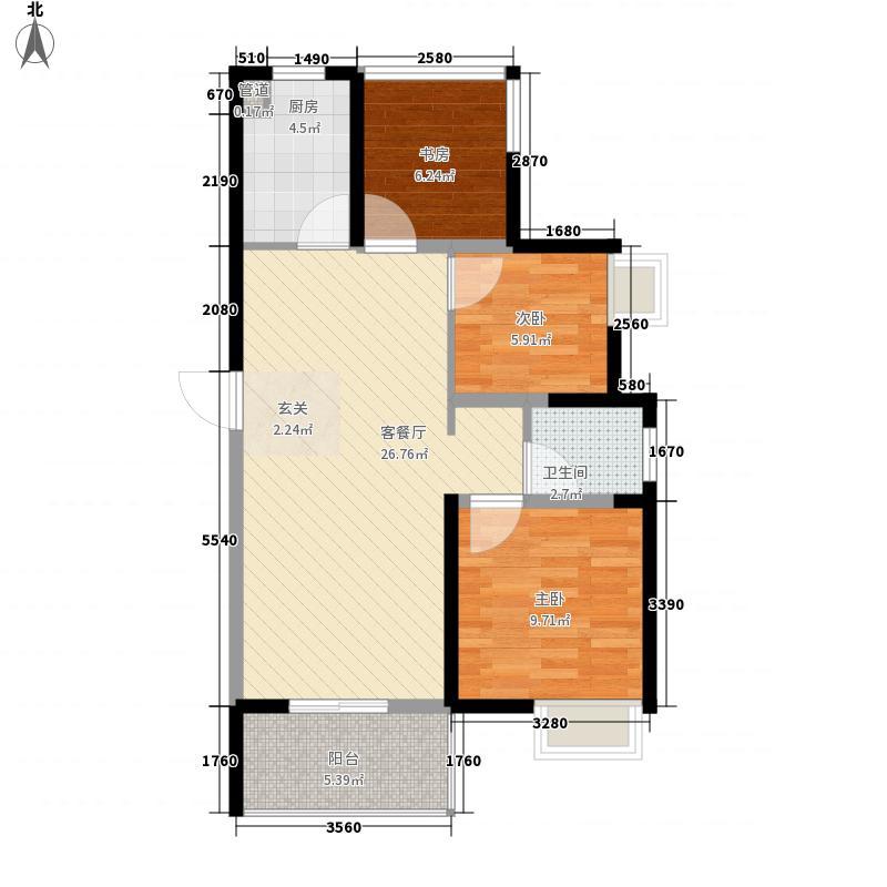 招商雍和府项目88.00㎡一期标准层B2-2户型3室2厅1卫1厨