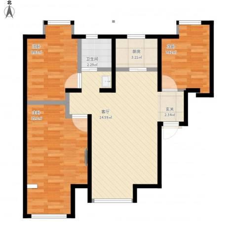 荣盛楠湖郦舍3室1厅1卫1厨88.00㎡户型图