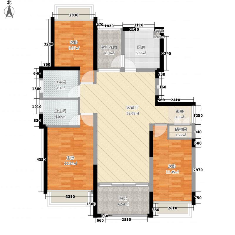 惠都上府名园132.10㎡C1户型3室2厅2卫1厨