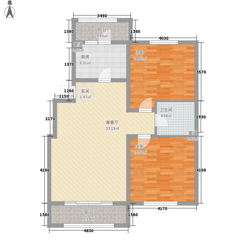 香林名苑117.40㎡2、3、4、5、6号楼K户型2室1厅1卫1厨