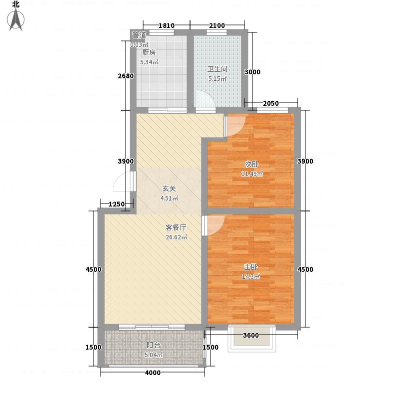 申城名贵苑88.00㎡H户型2室2厅1卫