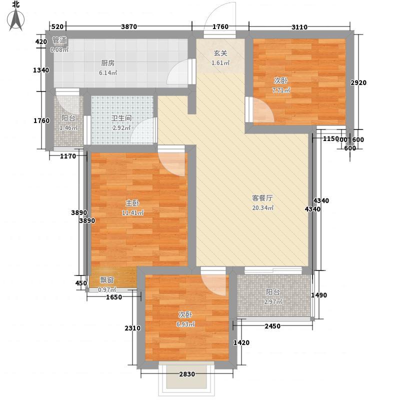 东方国际城87.20㎡B3户型3室1厅1卫1厨