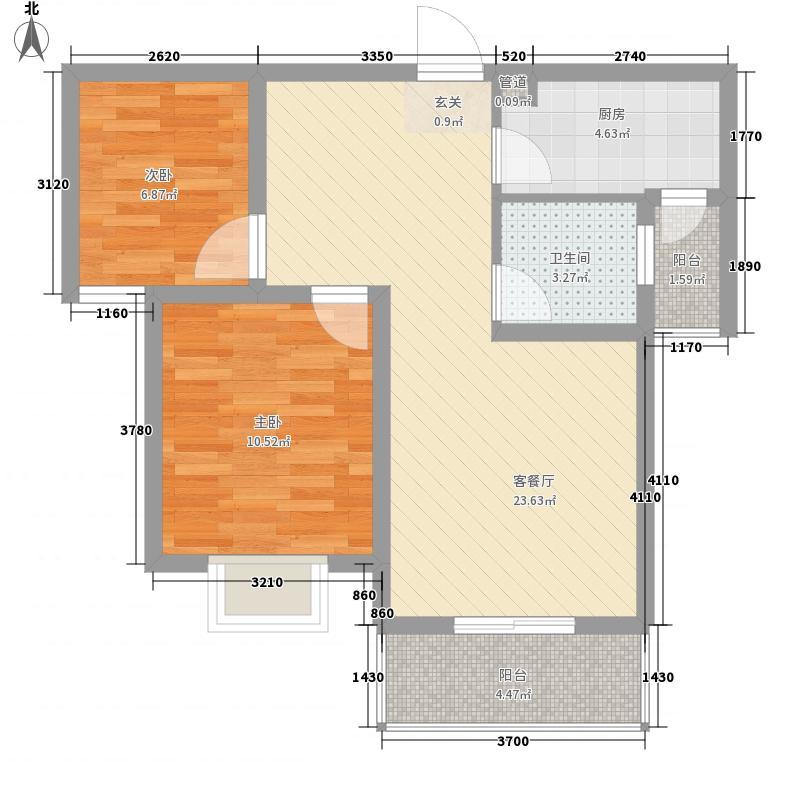 东方国际城8.60㎡C3户型2室2厅1卫1厨