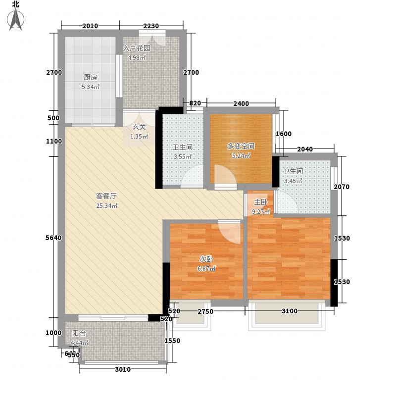 华星华府2室1厅2卫1厨89.00㎡户型图