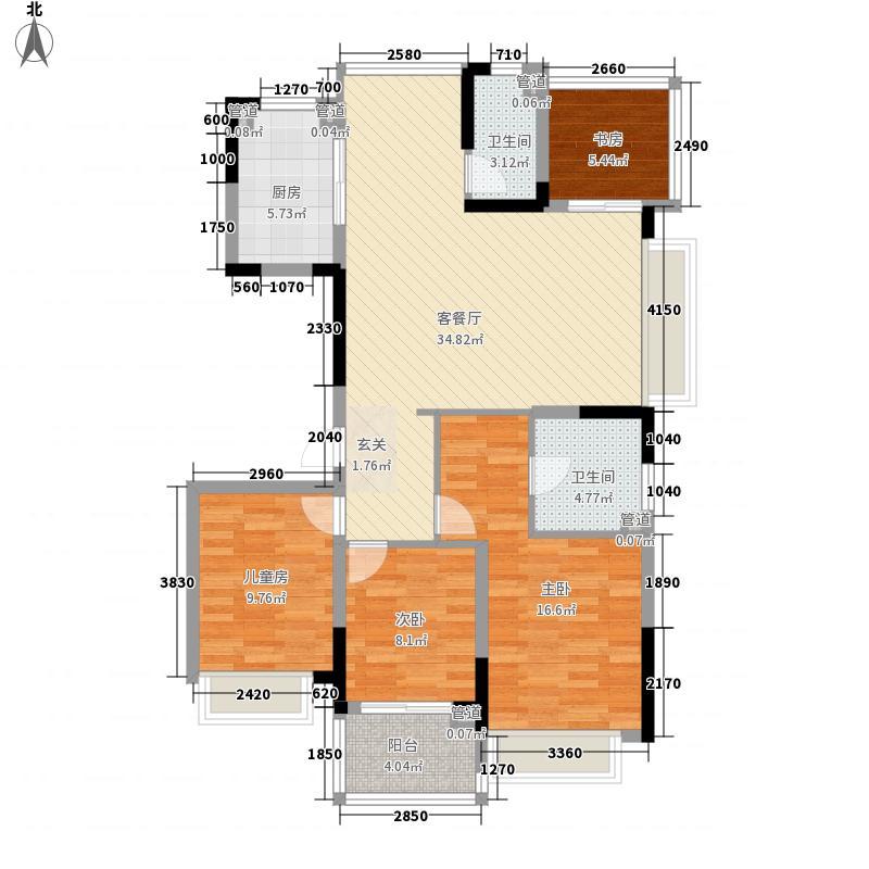 天阳凤起133.00㎡B2户型4室2厅2卫1厨