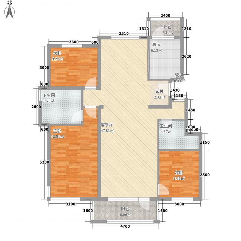 玉泉山居142.00㎡A户型