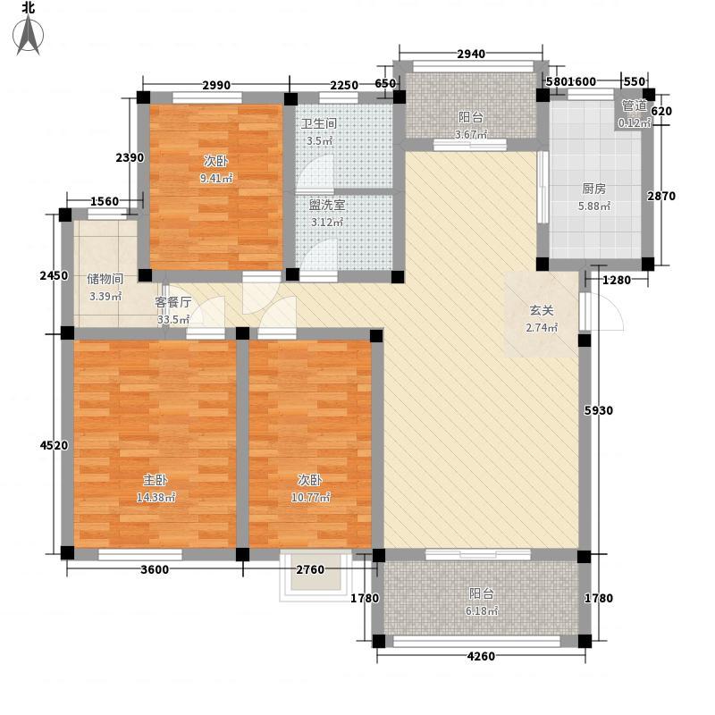 康桥经典3室2厅1卫1厨137.00㎡户型图