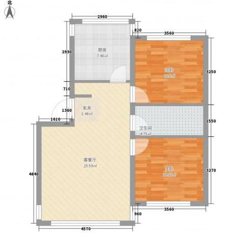 复兴南里2室1厅1卫1厨65.60㎡户型图
