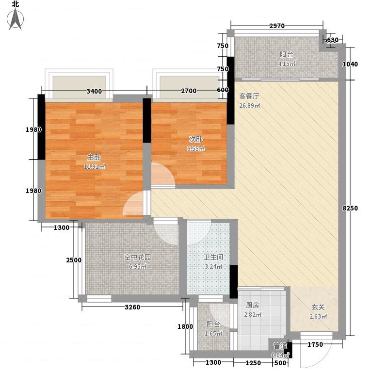 保利中惠中央公馆87.00㎡7栋03户型2室2厅1卫1厨