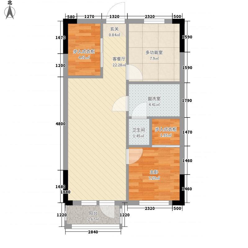 大有恬园78.72㎡廊式L5-户型1厅1卫1厨