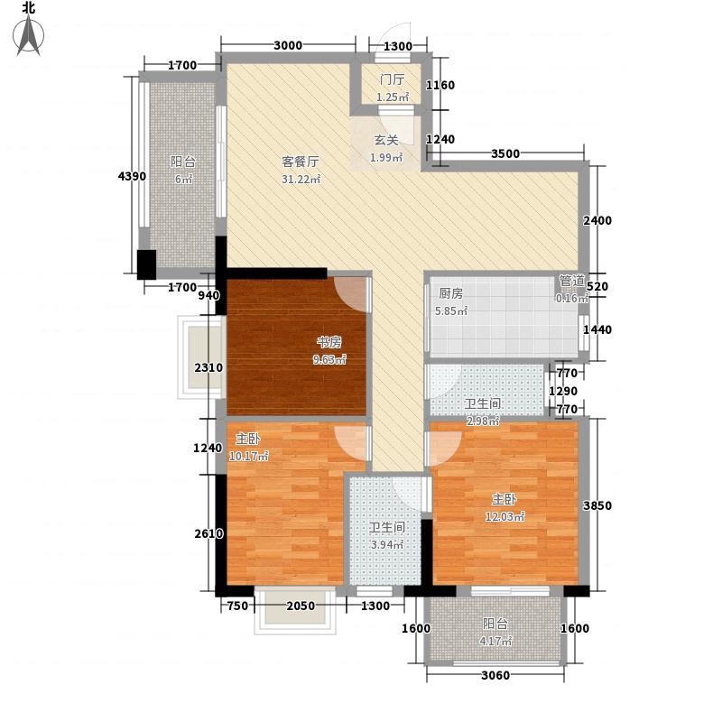 香博堡国际117.82㎡E-02户型3室2厅2卫