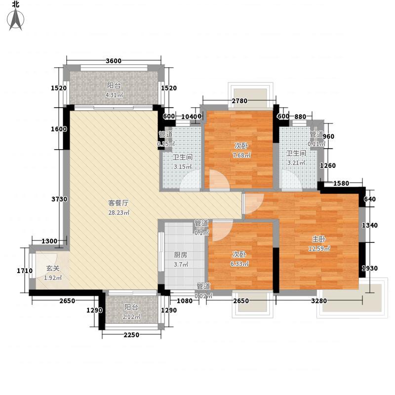 碧桂园・翡翠湾5.00㎡城央山水洋房户型3室2厅2卫1厨