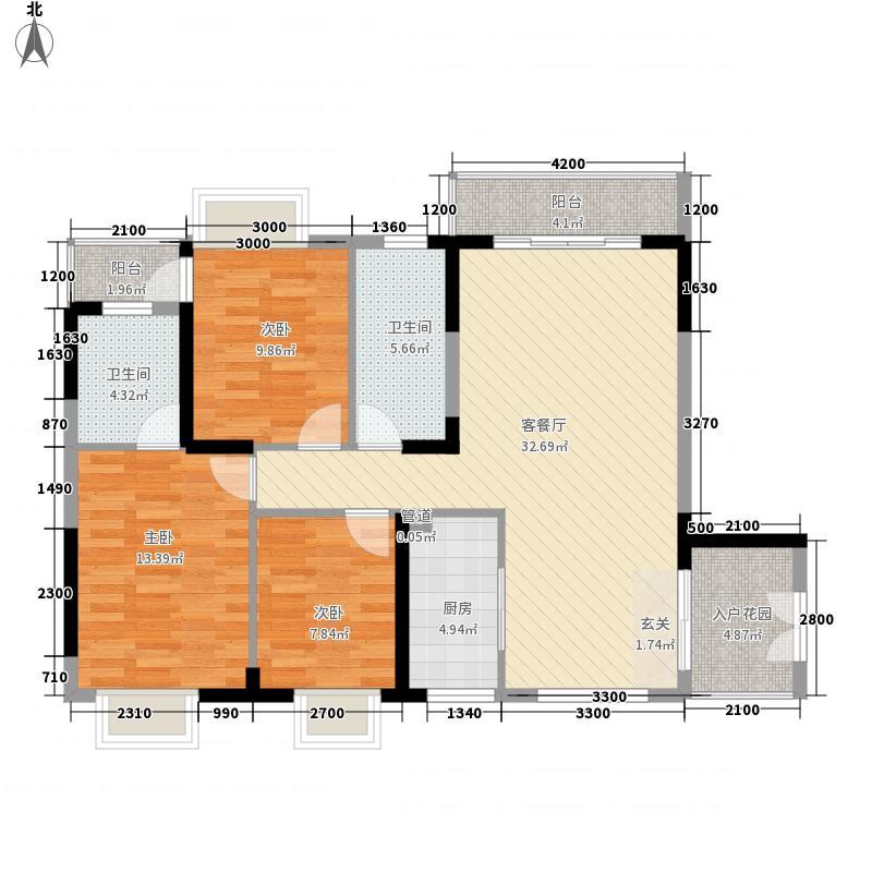 金沙角116.18㎡1#、10#B户型3室2厅2卫1厨