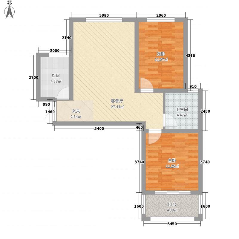 国泰一品庄园一期A1'户型2室2厅1卫1厨