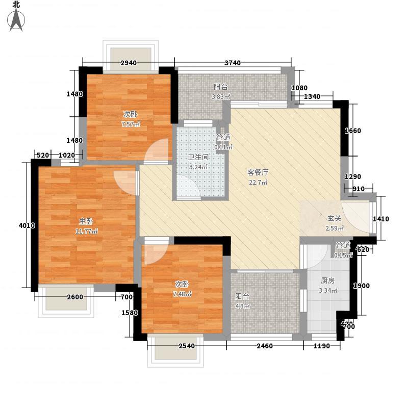 锦龙湾畔花园8.00㎡B户型4室2厅1卫2厨
