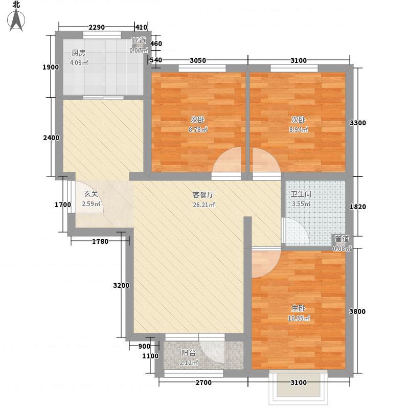 绿宸万华城5.33㎡A1反户型3室2厅1卫1厨