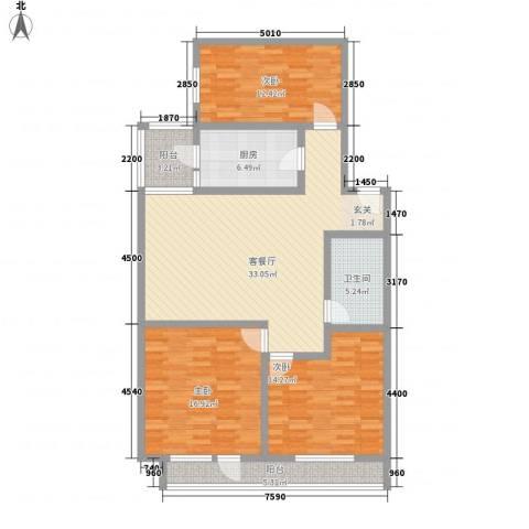 芳草苑3室1厅1卫1厨125.00㎡户型图