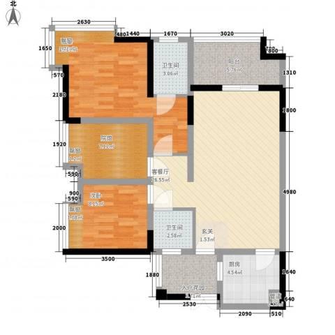 复地新城就2室1厅2卫1厨76.95㎡户型图