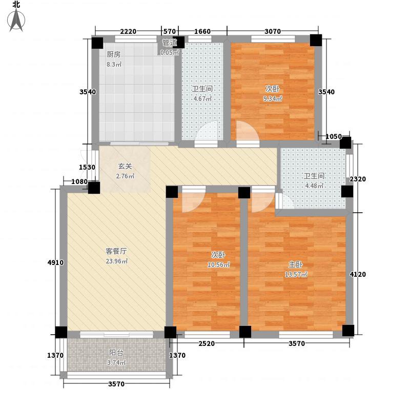 华垠清华园116.00㎡多层B户型3室2厅2卫1厨