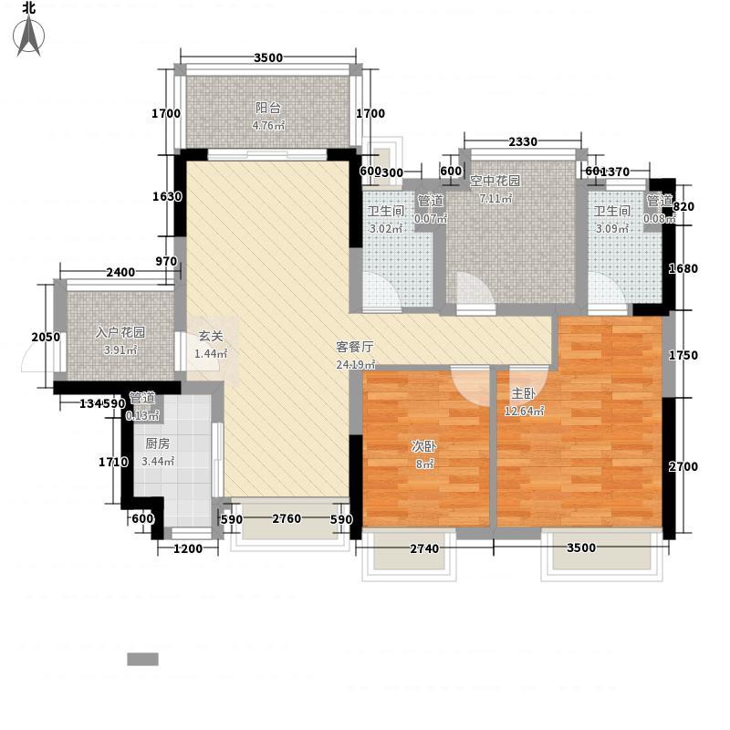 保利中惠中央公馆5.00㎡9栋04户型2室2厅2卫1厨