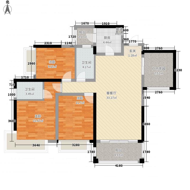 华发又一城124.46㎡17、18栋03户型3室2厅2卫1厨