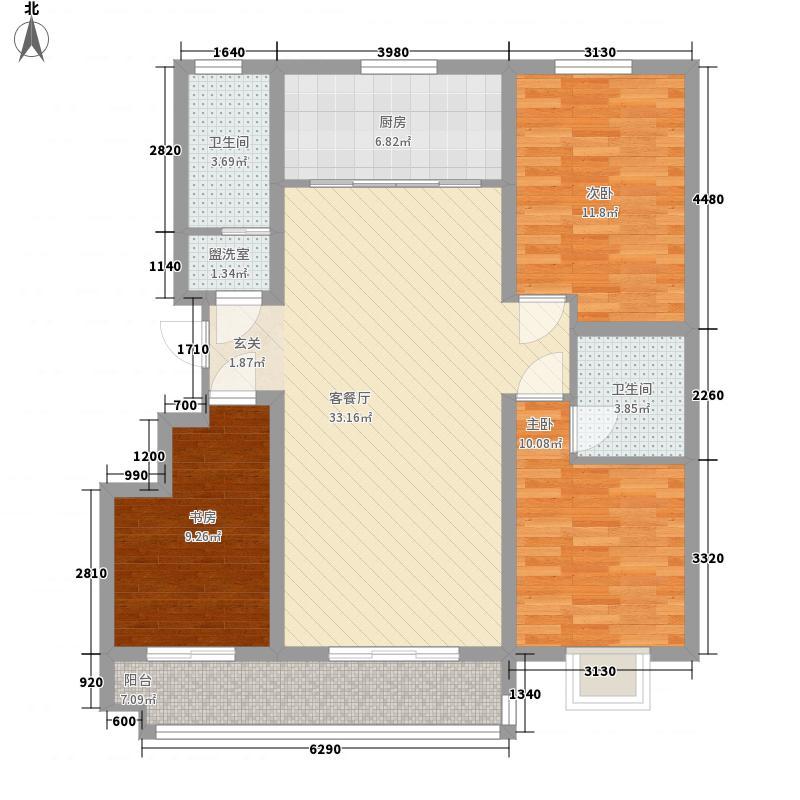 荣利家园124.00㎡多层C户型3室2厅2卫1厨