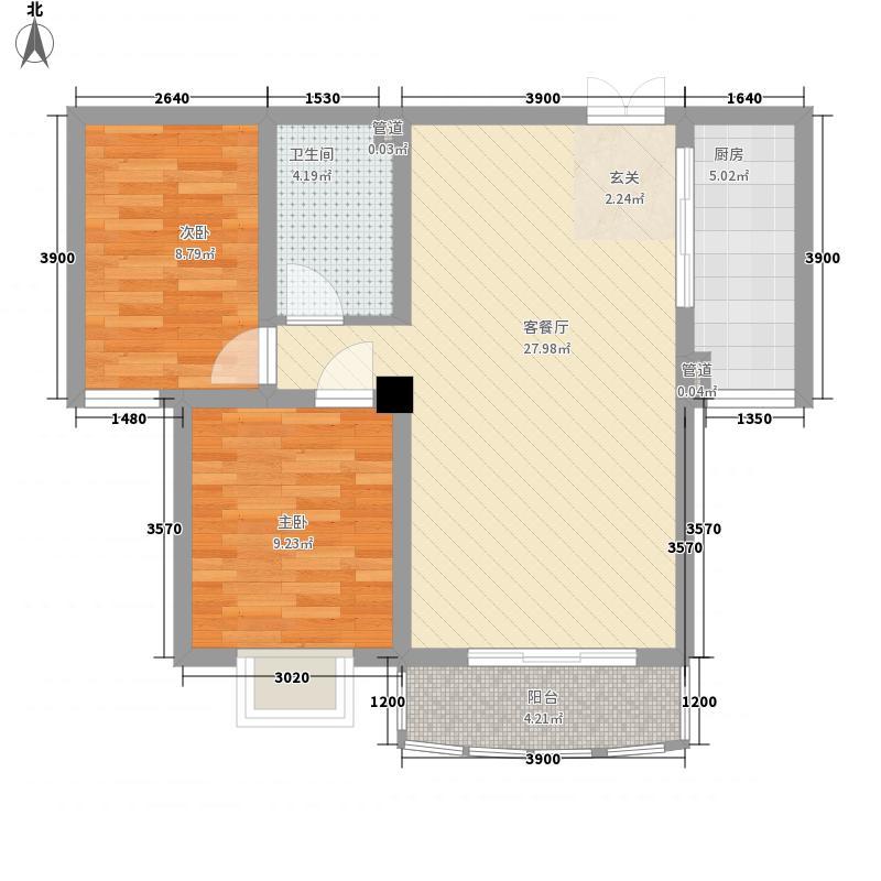 鸿安国际广场15.65㎡A2户型2室2厅1卫1厨