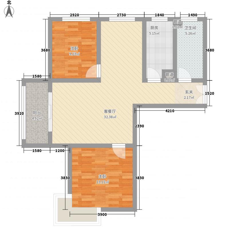 尚品国际14.74㎡17号楼Q户型2室2厅1卫1厨