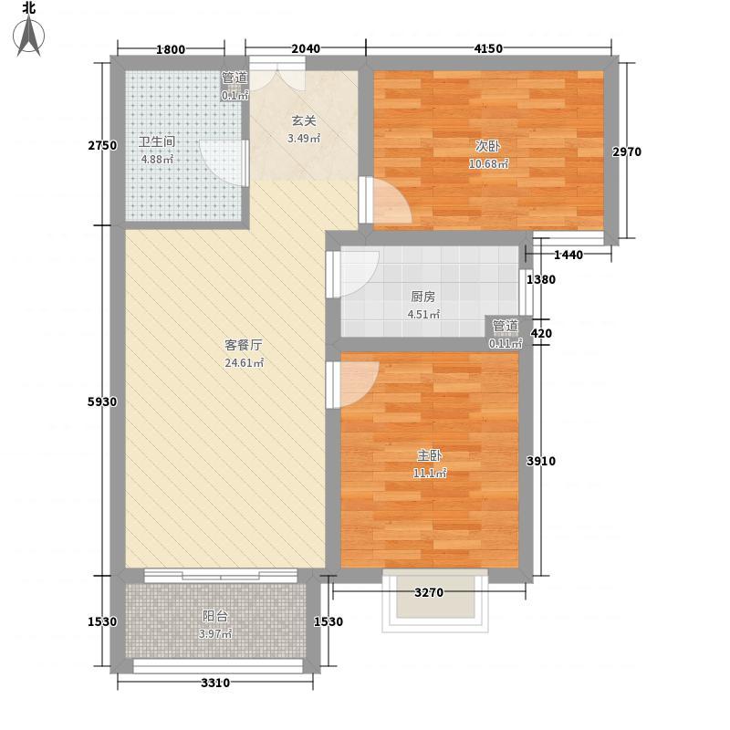 尚品国际8.00㎡17号楼R户型2室2厅1卫1厨