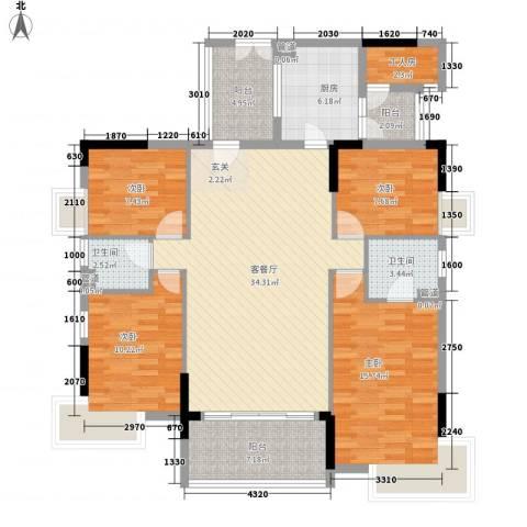 滨江豪园4室1厅2卫1厨151.00㎡户型图