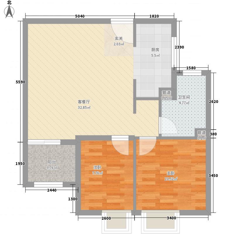 金宸橙郡2室1厅1卫0厨59.90㎡户型图