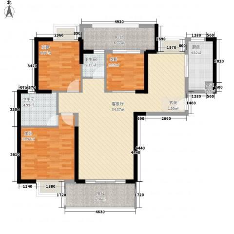 一城花园3室1厅2卫1厨88.13㎡户型图