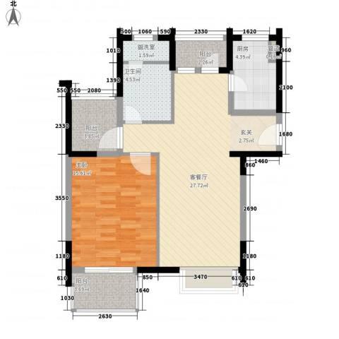 世纪中央城1室2厅1卫1厨92.00㎡户型图