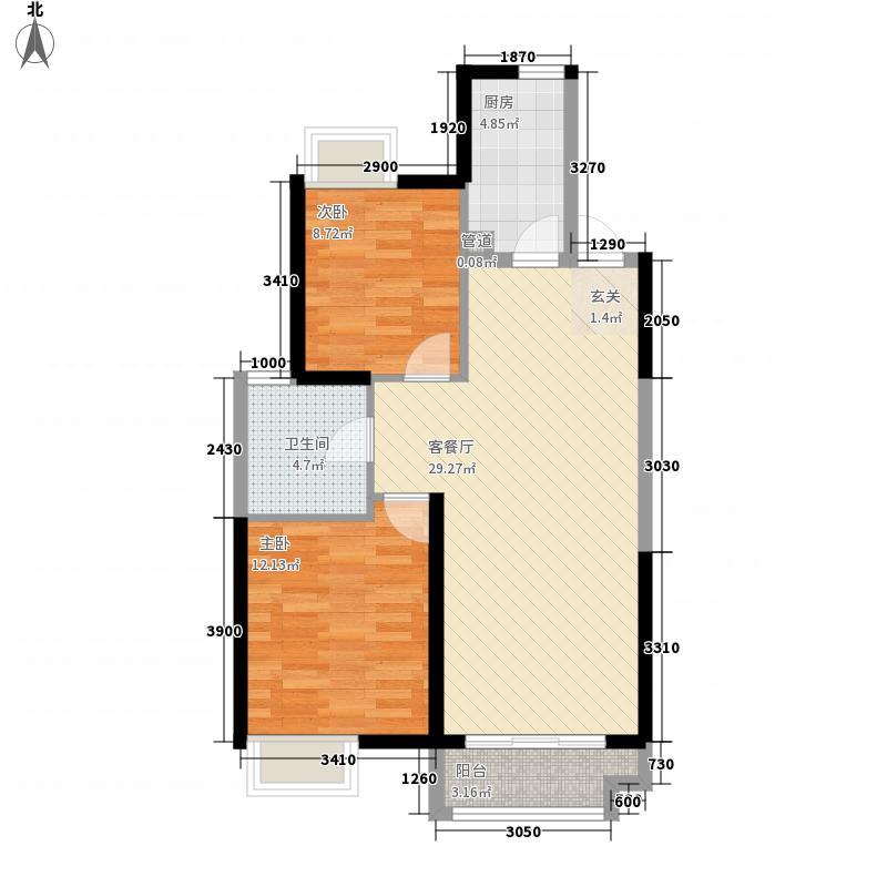 蓝鼎滨湖假日枫丹园88.15㎡一期A1户型2室2厅1卫1厨