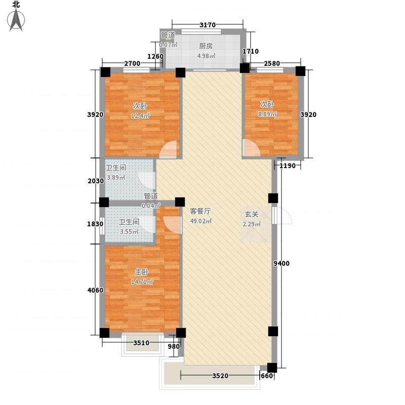 阳光清城134.57㎡2A户型3室2厅2卫1厨